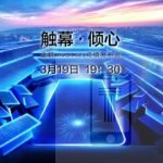 Vivo X21 with Snapdragon 660 SoC  and 6GB RAM Listed on GeekBench - Launch on 19th March
