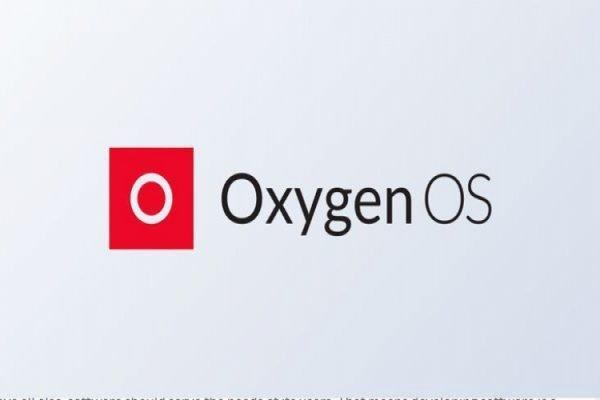 oxygen os 9.5.4